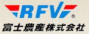 乾牧草(飼料)の輸入販売|富士農産株式会社